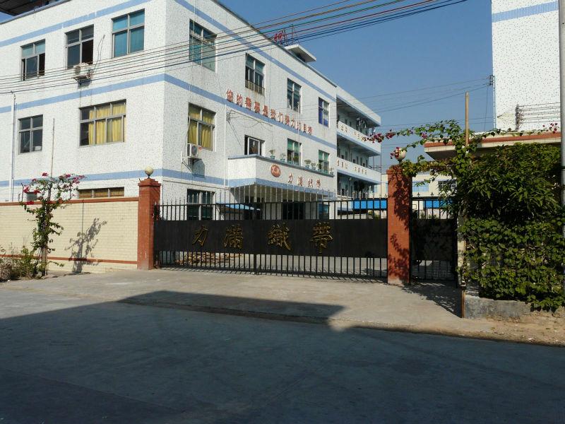 Guangzhou Liman Factory.jpg