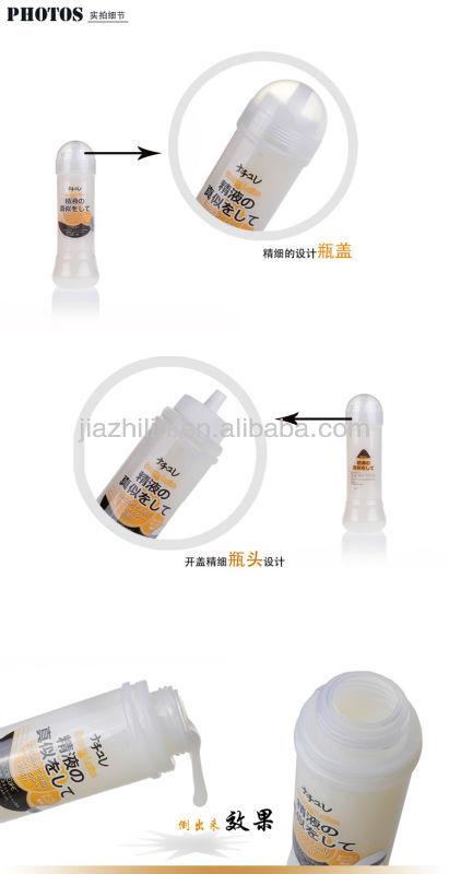 COKELIFE Sperm-imitated copy semen Personal Lubricant natural sex massage oil---C0010