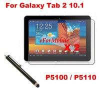 "Чехол для планшета Samsung Galaxy Tab 2 10.1"" P5100 P51-CBS"