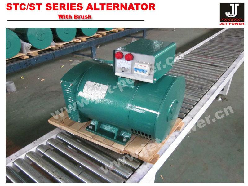 50KW 3-phase alternator / generator 400V / 50HZ single bearing for diesel generator