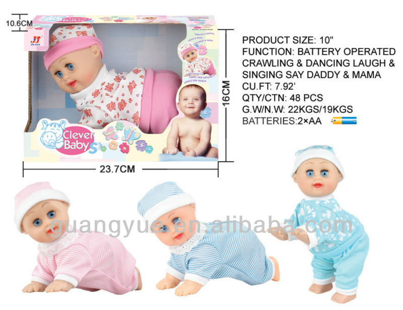 10' inch Electric crawling baby crying singing and dancing Baby Boy Crawing baby Doll GY003449