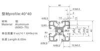 Алюминиевый профиль aluminium profile flat 40x40EEmm - 6pcs*1m long industrial aluminium profile