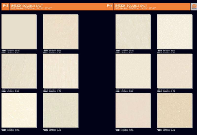 Sel de l 39 himalaya tuiles porcellanato carrelage poli 24 x for Carrelage 32x32