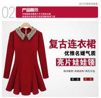 Женское платье Wiseme  1680