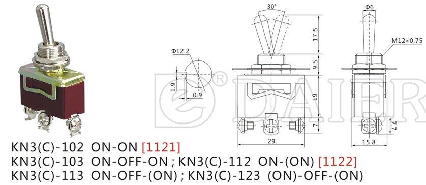 3A 5A 10A 15A Toggle Switch