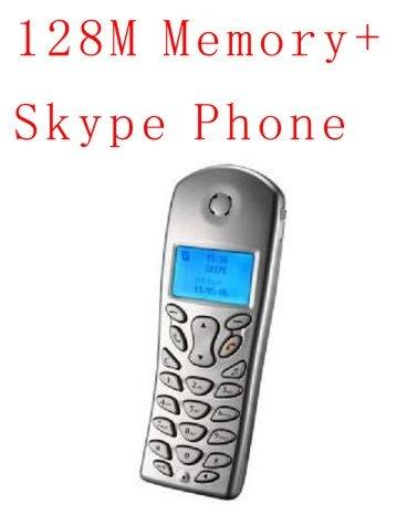 Skype телефоны vnetphone UF100