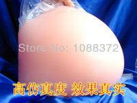 Товары для придания формы женской груди Breast 4/5 BELLY 1500