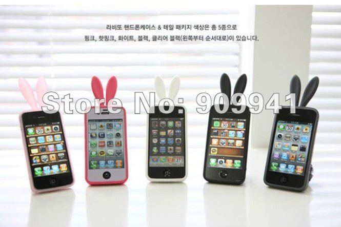 Lovely Rabito Silicon case for iPhone 4 4s (10)