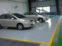 Primers sealants flooring epoxy paint coating