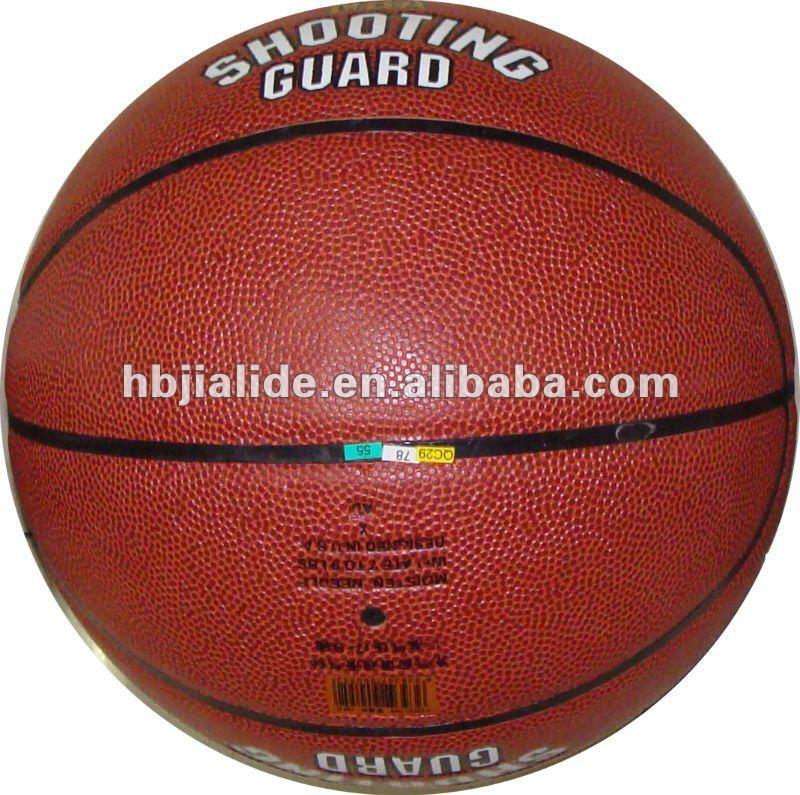 Professional Match PU Basketball Wholesale