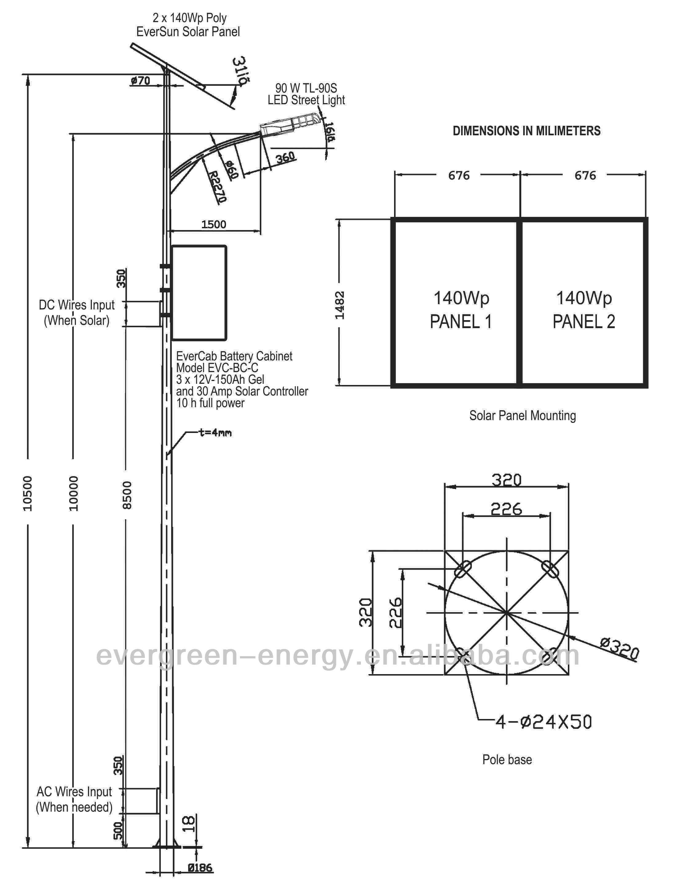 Light Poles Drawing d7 10mt Solar Led Street Light