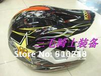 Шлемы мотоциклетные шлемы мотоциклетные шлемы