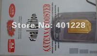 Антенна для мобильных телефонов Antenna booster , 50 1 LL-AB-06