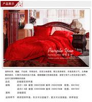 Постельное покрывало Zhenmeiman , 201402