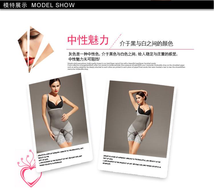 Seamless Underwear Siamese girly 8.jpg