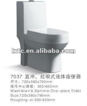 washdown 250mm one-piece toilet