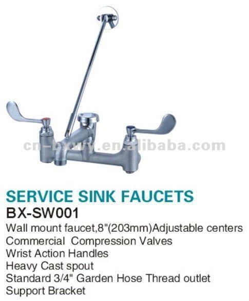 BX-SW001.jpg
