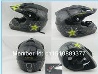 Шлем для мотоциклистов