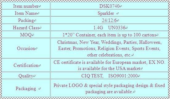 DSK0740-1.jpg