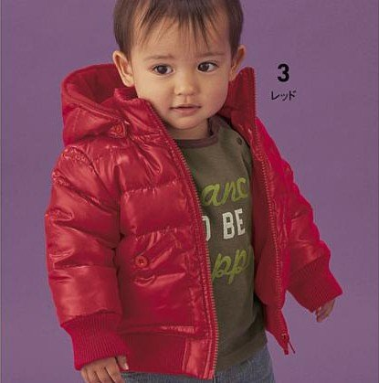 Boys Winter Jackets  Cold Weather Shells  Columbia