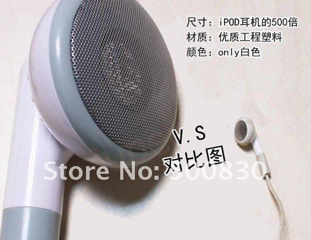 earphone6.jpg