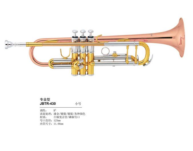 JBTR-430.jpg