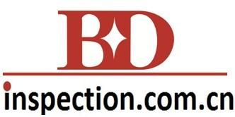 Baidaa Inspection & Consultation Co.;Ltd