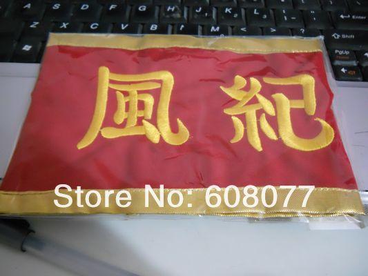 Kyoya Hibari armband 8.jpg