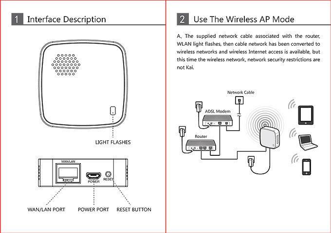 mini-router-ap-80-(6)