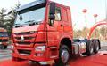 Todos- disco de la rueda del tractor de camiones para la venta