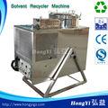 Hy125Ex Hong Yi unidad de reciclaje de percloroetileno