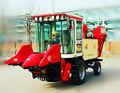 Nuevo diseño de maíz cosechadora Máquina