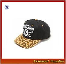 2014 gorra planas planas chinas/hip pop/de la moda hip hop tapa/baratos al por mayor de hip hop gorros/baseball cap