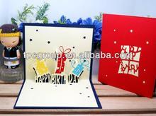 tarjetas de cumpleaños con carta de colores 2014 diseño de regalo de cumpleaños tarjetas de felicitación