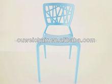 Silla al aire libre/silla de plástico