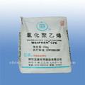 cpe樹脂メーカー