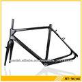 Marco de la bici del camino del carbón de China, OEM bici del camino de marcos china