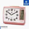 /p-detail/Trois-option-de-couleur-bo%C3%AEtier-en-plastique-bon-prix-conduit-horloge-barom%C3%A8tre-4600-d%C3%A9coratifs.-r%C3%A9plique-horloges-500000522800.html