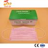 /p-detail/Jetables-non-tiss%C3%A9-Masque-Tissu-respiratoire-500003547310.html