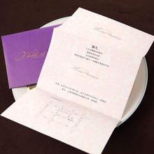 en blanco hecho a mano diseño de cumpleaños tarjetas deinvitación de la boda de la tarjeta