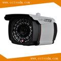 700TVL outdoor security camera