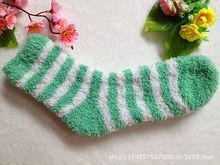 bebé punto calcetines de algodón