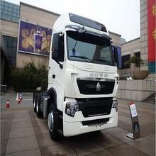 Sinotruck howo, camiones howo, tractorun 6x4 camiones