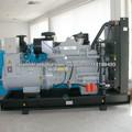 80kva - 900kva generador de electricidad con motor perkins