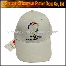 las clases de la marca de ocio sombrero de béisbol tapas