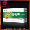 à base de plantes alimentaire diabétique sfda certifié hypoglycémiques capsules de santé diabète
