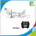 Hot 2014 2.4g planador rc modelo de avião de brinquedo rc planador powered jf050047