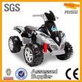 Kid brinquedo do carro, brinquedo recarregável, passeio no brinquedo kl-266( ce, rohs aprovado)