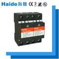 un módulo de negro ca 220v equipos eléctricos