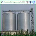 fazenda de silo para vendas fazenda silo de preço